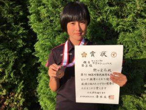 2017立川市市民大会中学女子シングルス3位・関口さん