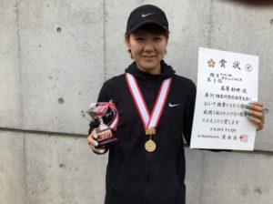 2017立川市市民大会女子シングルスA優勝・尾嵜さん