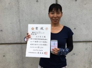 2017立川市市民大会女子シングルスA準優勝・坂本さん