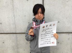2017立川市市民大会女子シングルスA3位・清水さん