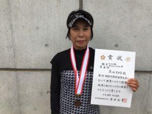 2017立川市市民大会女子シングルスA3位・立山さん