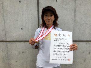 2017立川市市民大会女子シングルスB3位・中村さん